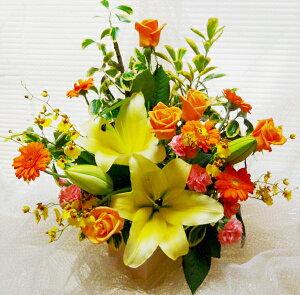 [送料無料]祝い花誕生花開店祝ユリバラアレンジ【HLS_DU】【RCP】【楽ギフ_メッセ入力】【オススメ】【売れ筋】