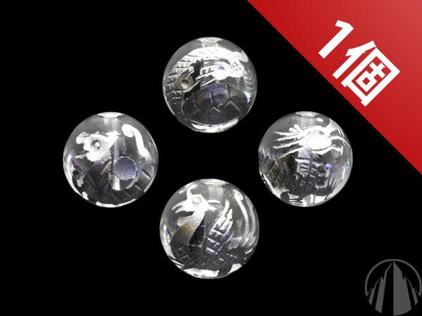 ★タイムセール20%OFF★ 四神獣 水晶 10mm 銀
