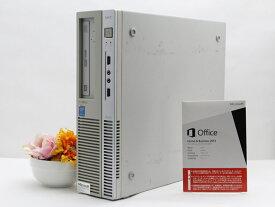 【中古】送料無料 デスクトップPC 本体 Microsoft Office付き Windows10 NEC Mate MK37Lシリーズ Core i3 4170 3.7GHz メモリ 4GB HDD 500GB DVD-RW デスク パソコン Cランク U3