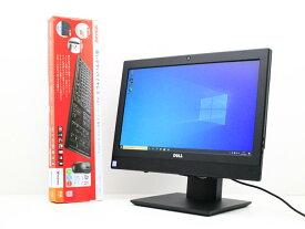 【中古】送料無料 液晶一体型 19.5インチ デスクトップPC Office付き Windows10 DELL Optiplex 3050 AIO Core i5 7500 3.4GHz メモリ 8GB 新品SSD512GB DVD-RW Aランク F1