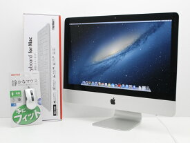 【中古】あす楽 送料無料 21.5インチ Apple アップル iMac 21.5-inch,Late 2012 MD093J/A Core i5 3330S 2.7GHz メモリ 8GB HDD 1TB B21