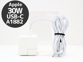 【クリックポスト】【送料無料】 Apple アップル 30W USB-C ACアダプタ 電源アダプタ A1882 USB Type-Cケーブル付き【中古】【ポスト投函の為、日時指定不可】【代引き不可】