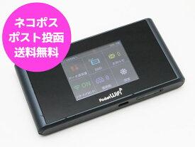 【送料無料】【ネコポス】SoftBank ソフトバンク Pocket WiFi 303ZT ネットワーク利用判定△ モバイルルーター【代引・日時指定不可】【中古】