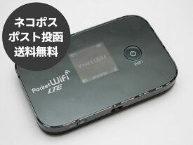 【送料無料】【ネコポス】Pocket WiFi LTE GL04P ブラック イーモバイル Y!mobile ネットワーク利用判定△ モバイルルーター【代引・日時指定不可】【中古】