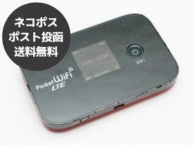 【送料無料】【ネコポス】Pocket WiFi LTE GL04P レッド イーモバイル Y!mobile ネットワーク利用判定△ モバイルルーター【代引・日時指定不可】【中古】