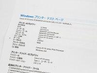 送料無料CanonPIXUSIP110モバイルインクジェットプリンターA4対応Wi-Fi搭載Q9【中古】