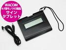 【クリックポスト】【送料無料】Wacomワコム4:1型モノクロ液晶サインタブレットSTU-300/K【中古】【代引き不可】