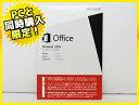 【単品販売不可】PC同時購入限定 Microsoft Office Personal 2013 マイクロソフトオフィス パーソナル