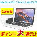 【中古】送料無料 Apple アップル Macbook Pro Retina 13-inch,Late 2013 ME864J/A ポイント大還元!Core i5 2.4GHz メモリ 16GB SS