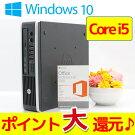 【中古】送料無料デスクトップPC本体MicrosoftOffice付きポイント大還元!Windows10HPCompaqElite8300UltraSlimCorei52.9GHzメモリ4GBHDD320GBDVD-RWデスクパソコンN9(NO.02)