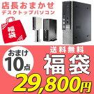 デスクトップパソコン本体福袋Windows10Corei5メモリ4GBHDD500GB中古店長おまかせ16,520円相当おまけ10点セット付き