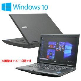 ノートパソコン Office付き NEC VersaProシリーズ 15.6インチ液晶 Ivy Bridge(第3)世代 Celeron 搭載 Windows10 メモリ 4GB 新品SSD240GB DVD-ROM HDMI ノートパソコン ノートPC 中古パソコン オフィス H9【中古】