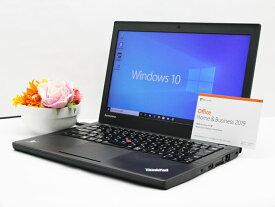 【中古】送料無料 ノートパソコン Microsoft Office 2019付き Windows10 Lenovo ThinkPad X240シリーズ Core i5 4300U 1.9GHz メモリ 4GB 新品SSD 256GB Dランク 訳有特価品 R2