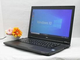 【中古】WEBカメラ搭載 テレワークに最適 送料無料 ノートパソコン Office付き Windows10 NEC VersaPro PC-VK24MXシリーズ Core i5 6300U 2.4GHz メモリ 8GB 新品 SSD 256GB Bランク T3