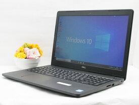 【中古】送料無料 ノートパソコン Office付き Windows10 DELL Latitude 3580 Core i5 6200U 2.3GHz メモリ 16GB 新品SSD512GB Aランク K1