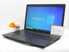 【中古】あす楽 Microsoft Office 2019付き 大画面17.3インチ 送料無料 ノートパソコン Windows10 東芝 dynabook Satellite B374/Kシリーズ Core i5 4300M 2.6GHz メモリ8GB 新品SSD256GB DVD-RW Cランク J3