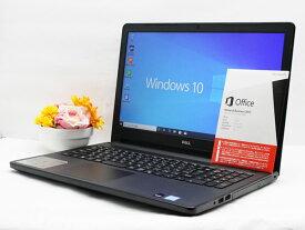 【中古】送料無料 ノートパソコン Microsoft Office付き Windows10 DELL Vostro 15-3559 Core i5 6200U 2.3GHz メモリ 8GB 新品SSD 256GB DVD-RW 新品キーボード Aランク T8