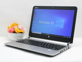 【中古】あす楽 送料無料 ノートパソコン Office付き Windows10 HP ProBook 430 G3 Core i5 6200U 2.3GHz メモリ 4GB 新品SSD128GB Bランク U9