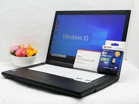 【中古】あす楽 Microsoft Office2019 付き 送料無料 ノートパソコン Windows10 富士通 LIFEBOOK A576/Rシリーズ Celeron 3855U 1.6GHz メモリ 4GB 新品SSD128GB DVD-ROM Aランク E8