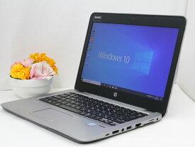 【中古】送料無料 ノートパソコン Office付き Windows 10 HP EliteBook 820 G3 Core i5 6200U 2.3GHz メモリ8GB 新品SSD512GB Aランク A8