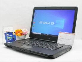 【中古】あす楽 Microsoft Office2019 付き 送料無料 ノートパソコン Windows10 NEC VersaPro PC-VJ22MANEHHXA Celeron 900 2.2GHz メモリ 4GB 新品SSD128GB DVD-RW Cランク H6