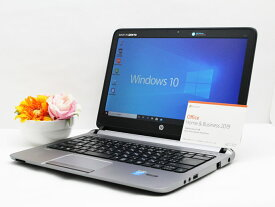 【中古】あす楽 Microsoft Office 2019 付き 送料無料 ノートパソコン Windows10 HP Probook 430 G1 Core i3 4005U 1.7GHz メモリ8GB 新品SSD128GB Cランク E9