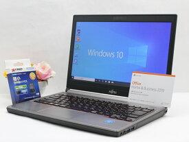 【中古】あす楽 Microsoft Office2019 付き 送料無料 ノートパソコン Windows10 富士通 LIFEBOOK E736/Pシリーズ Celeron 3955U 2.0GHz メモリ 4GB SSD128GB Cランク H5