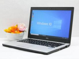 【中古】あす楽 WEBカメラ搭載 Microsoft Office 2019 付き 送料無料 ノートパソコン Windows10 NEC VersaPro タイプVB UltraLite PC-VKL23BZG1 Core i3 6100U 2.3GHz メモリ 8GB 新品SSD 256GB Cランク H8