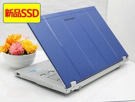 【中古】ノートパソコン Office付き Windows10 天板カスタマイズ Panasonic Let's note CF-LX3RDKCS Core i3 4010U 1.7GHz メモリ 4GB 新品SSD 512GB P4