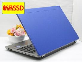 【中古】送料無料 ノートパソコン Office付き 天板ブルーカスタマイズ済 Windows10 HP Probook 4530s Core i5 2430M 2.4GHz メモリ 4GB 新品SSD 120GB DVD-RW X1