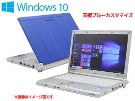 【中古】あす楽 ノートパソコン Office付き Windows10 天板カスタマイズ Panasonic Let's note SX3シリーズ Core i5 第4世代 メモリ4GB 新品SSD256GB DVD-RW Bランク X8