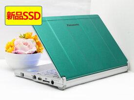 【中古】ノートパソコン Office付き Windows10 天板カスタマイズ Panasonic Let's note CF-NX3 CF-NX3JDGCS Core i5 4310U 2.0GHz メモリ 8GB 新品SSD 240GB グリーン Y2