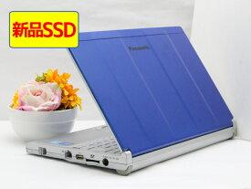 【中古】ノートパソコン Office付き Windows10 天板カスタマイズ Panasonic Let's note CF-NX3 CF-NX3JDGCS Core i5 4310U 2.0GHz メモリ 8GB 新品SSD 240GB ブルー Y3