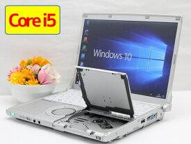 【中古】送料無料 ノートパソコン Office付き Windows 10 Panasonic Let's note CF-S10 CF-S10EWHDS Core i5 2540M 2.6GHz メモリ 4GB HDD 320GB DVD-RW 累積時間1300H以内 J9