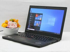 【中古】あす楽 送料無料 ノートパソコン Office付き Windows10 Lenovo ThinkPad X250シリーズ Core i5 5200U 2.2GHz メモリ 4GB 新品SSD 256GB Bランク R4