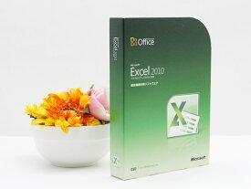 送料無料 Microsoft Office Excel 2010 マイクロソフト オフィス エクセル パッケージ版 Windows 中古