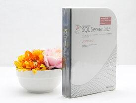 送料無料 未開封品 Microsoft SQL Server 2012 Standard 10クライアント アクセス ライセンス付
