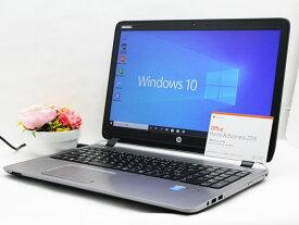 【中古】あす楽 Microsoft Office 2019付き 送料無料 ノートパソコン Windows10 HP ProBook 450 G2 Core i5 5200U 2.2GHz メモリ8GB 新品SSD240GB DVD-RW バッテリー完全消耗 Dランク 訳有特価 K18