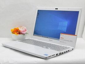 【中古】あす楽 WEBカメラ搭載 テレワークに最適 送料無料 ノートパソコン Microsoft Office 2019 付き Windows10 SONY VAIO Sシリーズ SVS1512AJ Core i7 3632QM 2.2GHz メモリ 8GB 新品SSD256GB DVD-RW Cランク M15