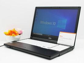 【中古】あす楽 Microsoft Office 2019付き 送料無料 ノートパソコン Windows10 富士通 LIFEBOOK A577/SXシリーズ Core i5 7300U 2.6GHz メモリ 8GB SSD256GB DVD-RW Bランク B29