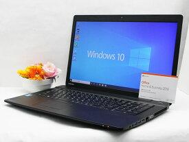 【中古】あす楽 Microsoft Office 2019付き 大画面17.3インチ 送料無料 ノートパソコン Windows10 東芝 dynabook Satellite B37/Mシリーズ Core i5 4310U 2.0GHz メモリ8GB 新品SSD256GB DVD-RW Bランク J8