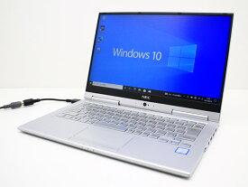 【中古】あす楽 WEBカメラ搭載 テレワークに最適 送料無料 ノートパソコン Office付き Windows10 NEC VersaPro PC-VK23TGVGU Core i5 6200U 2.3GHz メモリ 8GB SSD 180GB Cランク C28