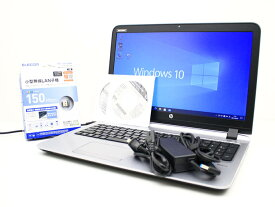 【中古】あす楽 送料無料 ノートパソコン Office付き Windows10 HP ProBook 450 G3 Core i3 6100U 2.3GHz メモリ 8GB 新品SSD128GB DVD-RW Cランク Q7