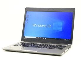 【中古】送料無料 ノートパソコン Office付き Windows10 東芝 dynabook R634/L PR634LEA63BAD71 Core i5 4200U 1.6GHz メモリ 4GB SSD 128GB Cランク Z25