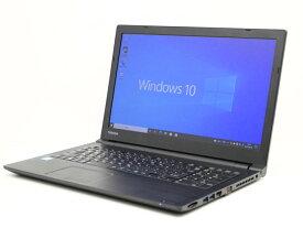 【中古】あす楽 送料無料 ノートパソコン Office付き Windows10 東芝 dynabook B45/A PB45ANAD425AD1W Celeron 3855U 1.6GHz メモリ4GB 新品SSD256GB DVD-ROM Bランク Z26