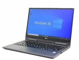 【中古】あす楽 WEBカメラ搭載 送料無料 ノートパソコン Office付き Windows10 NEC LAVIE Direct HZ Hybrid ZERO PC-GN276U1GA Core i7 7500U 2.7GHz メモリ 8GB 新品SSD 512GB Cランク X26