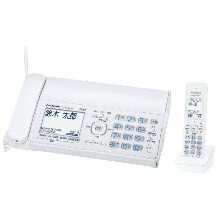 Panasonic パナソニック デジタルコードレス普通紙FAX おたっくす KX-PD305DL-W ホワイト【即納・送料無料】【02P03Dec16】