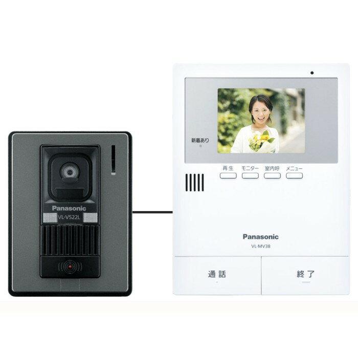 Panasonic パナソニック カラーテレビドアホン VL-SV38KL 【送料無料】【02P03Dec16】