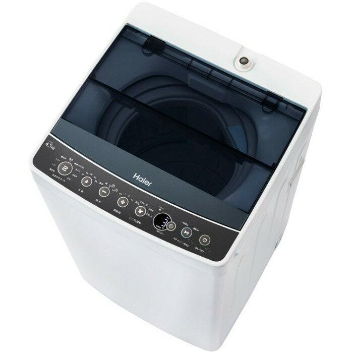 ハイアール 4.5kg 全自動洗濯機 JW-C45A-K ブラック 【即納・送料無料】【02P03Dec16】