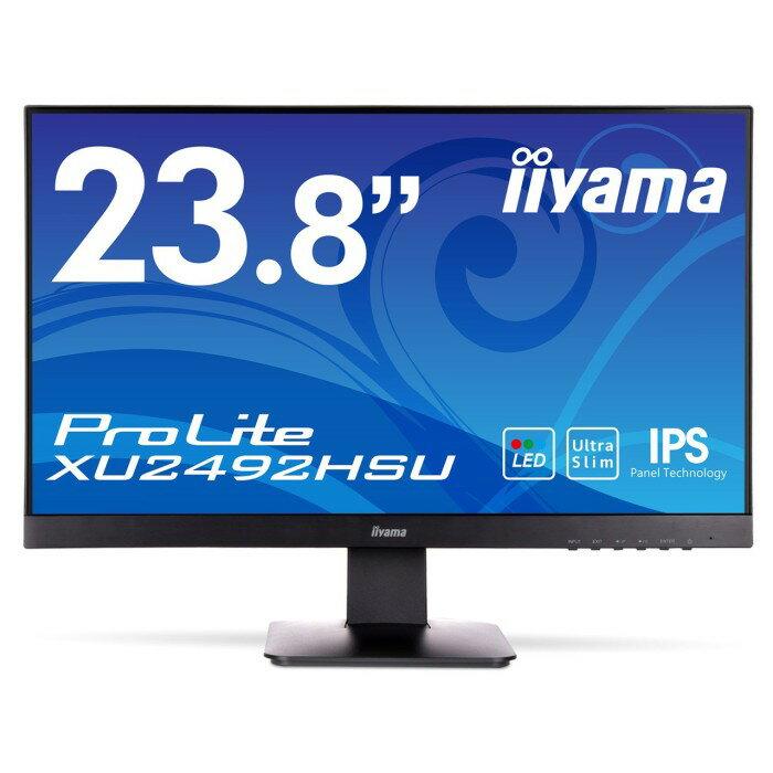 IIYAMA イイヤマ 23.8インチディスプレイ ProLite XU2492HSU XU2492HSU-B1 マーベルブラック 【送料無料】【02P03Dec16】